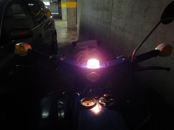 Parklicht vorn Original